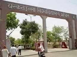 मप्र के 56 बीएड कॉलेजों ने अब तक नहीं दी जानकारी