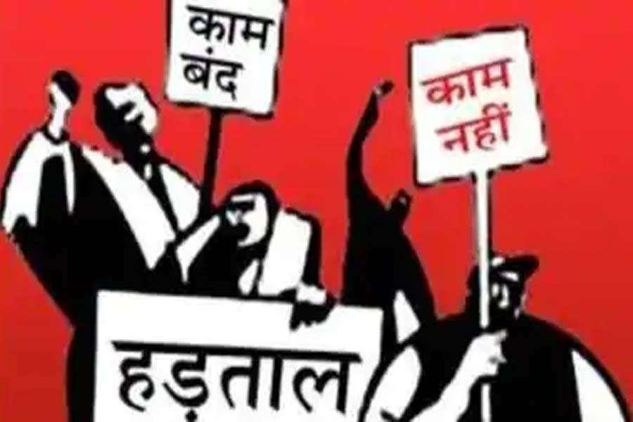 आरटीओ कर्मचारियों की अनिश्चितकालीन हड़ताल प्रारंभ
