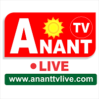 Anant tv